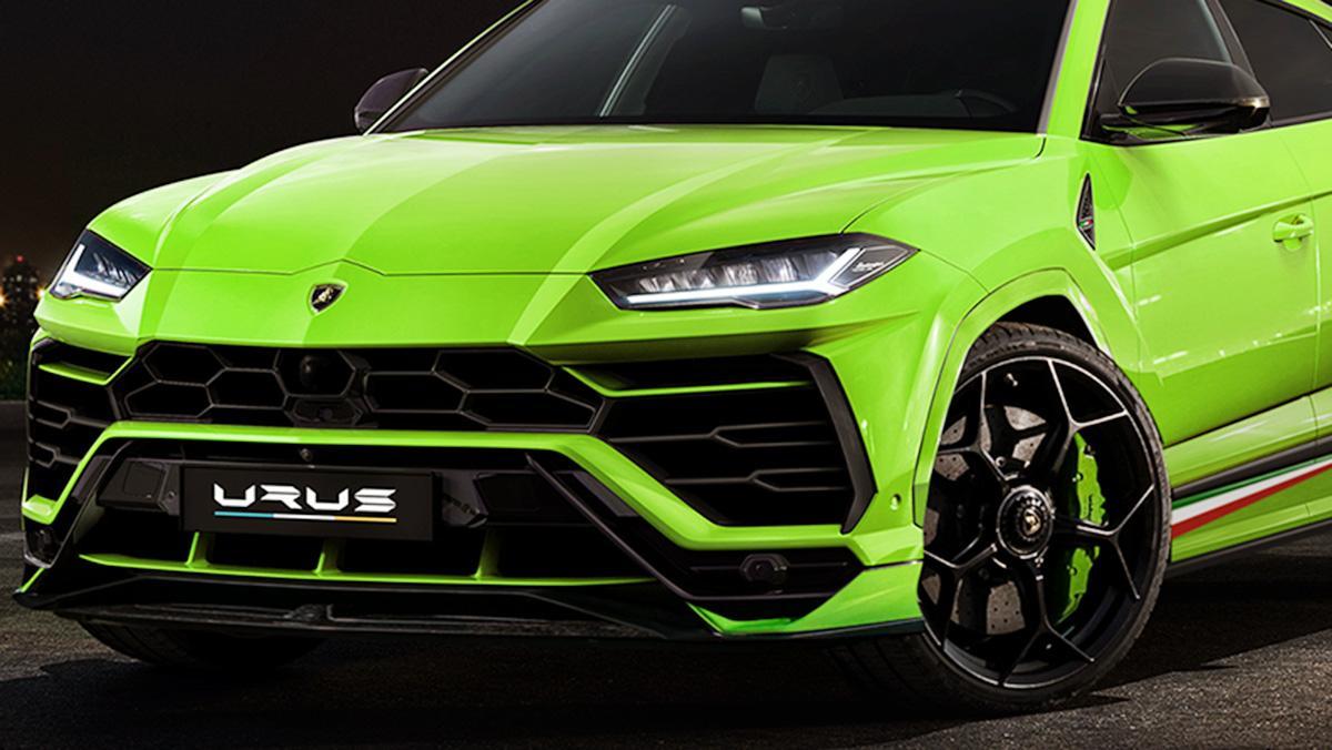 Lamborghini Urus Performante
