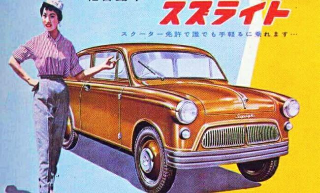 Publicidad Suzuki Suzulight