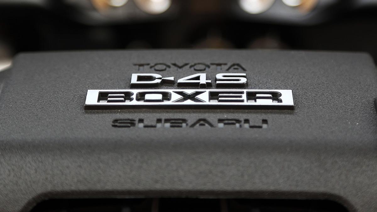 Motor del Toyota GT86 / Subaru BRZ