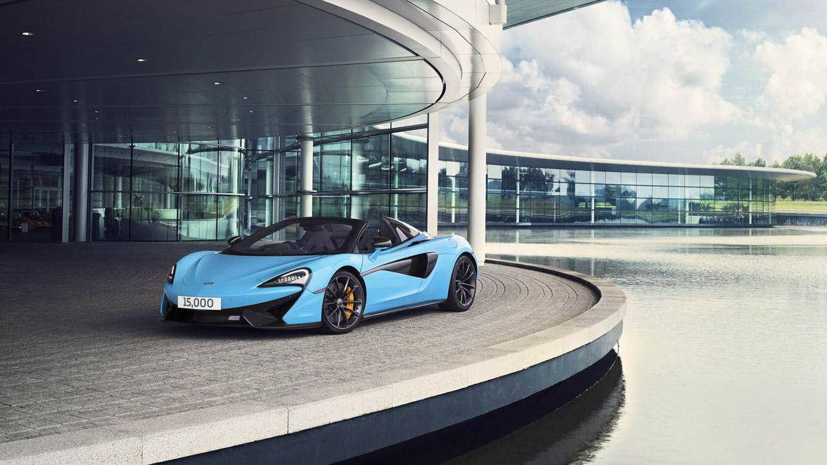 McLaren 570S Curacao Blue