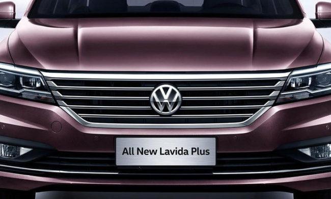 Lavida Plus China