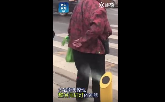 Pasos de cebra que mojan en China
