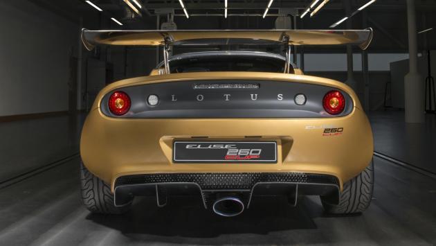 Lotus Elise Cup 260 (I)
